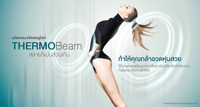 Reduce cellulite and excess fat with Thermo Beam