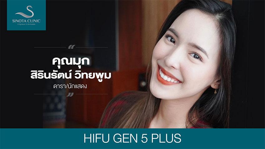 HIFU GEN 5 PLUS
